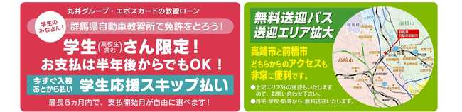 http://www.gunmads.jp/topics/images/%EF%BC%93%EF%BC%90%EF%BD%93%E3%82%AD%E3%83%A3%E3%83%B3%E3%83%9A%E3%83%BC%E3%83%B3%204.jpg